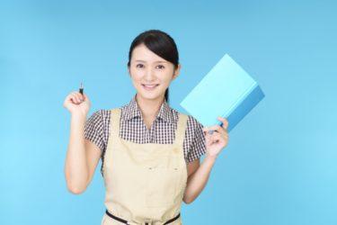 【スキルクラウド】主婦がスキマ時間で出来る稼ぎ方を紹介