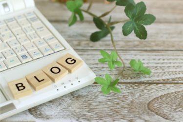 【最新版】主婦がブログで毎月10万稼ぐ超具体的な方法8つ!