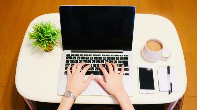 【初心者必見】WEBライターの始め方と手順を徹底解説!