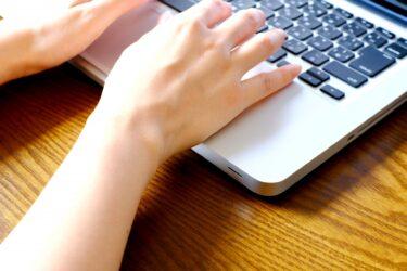 WEBライターを未経験から副業にするのにまず取り組むべき5つのステップ