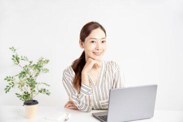 主婦がWEBライターとして収入を得るための方法と注意点