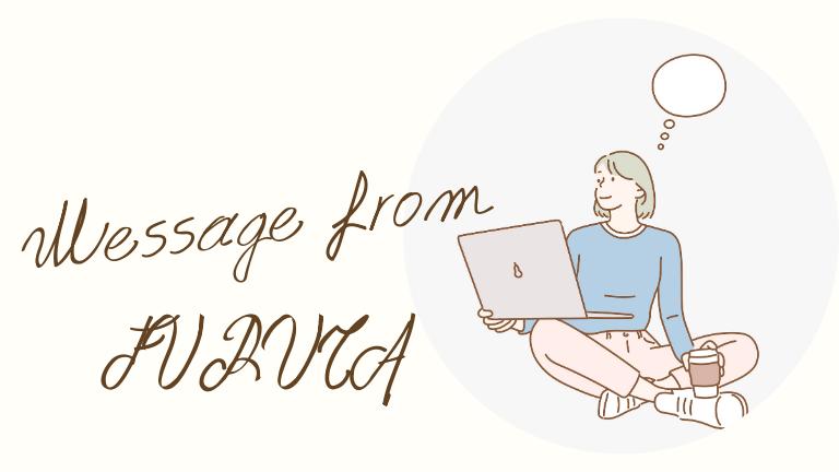 WEBライター初体験感想|古田さんから体験談のメッセージを頂きました!