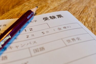【保存版】WEBライター技能検定を独学で合格する必勝法!