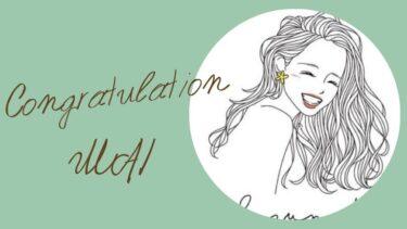 WEBライター報酬実績|maiさんが未経験から2ヶ月目で23100円を達成されました!