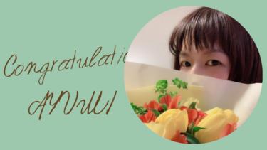 WEBライター報酬実績|あゆみさんが初報酬で3800円を達成されました!