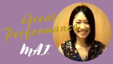 WEBライター報酬実績|舞さんが未経験から8ヶ月で28万を達成されました!